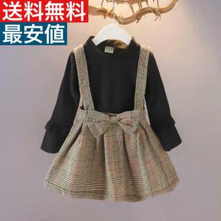 【最安値】ワンピース タータン チェック フォーマル キッズ 女の子 送料無料(ドレス/フォーマル)