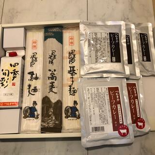 埼玉つむぎや うどん蕎麦カレーセット(麺類)