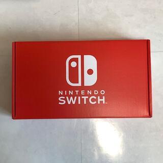 ニンテンドースイッチ(Nintendo Switch)の新品未開封★任天堂スイッチ本体 ★オンライン限定カラー(家庭用ゲーム機本体)