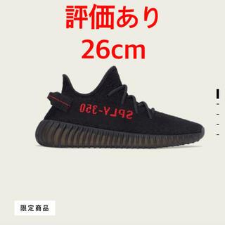アディダス(adidas)のyeezy boost 350 v2 bred 26cm(スニーカー)