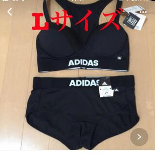 アディダス(adidas)のadidasスポーツブラセットLサイズ新品本日価格‼︎(ブラ&ショーツセット)