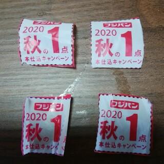 ヤマザキセイパン(山崎製パン)のフジパン ミッフィーエコバッグ 応募券(その他)