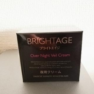 第一三共ヘルスケア - BRIGHTAGE ブライトエイジ オーバーナイトヴェールクリーム