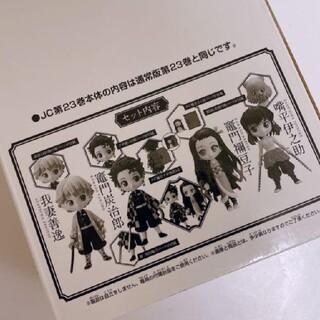 鬼滅の刃  23巻 フィギュア