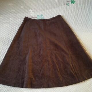 ナチュラルビューティーベーシック(NATURAL BEAUTY BASIC)のスウェード スカート NaturalBeautybasic(ひざ丈スカート)