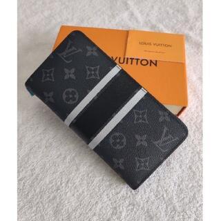 LOUIS VUITTON - ♥国内即発&送料無料♥ 限定 セール♬ルイヴィトン、長財布☆小銭入れ 超美品