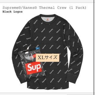 Supreme - 即日発送可能【XLサイズ】supreme thermal crew