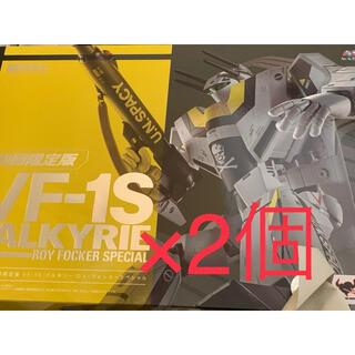 マクロス(macros)の新品 2個セット 超合金 vf-1s バルキリー  ロイフォッカースペシャル(アニメ/ゲーム)