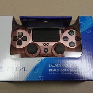プレイステーション4(PlayStation4)のPS4 ワイヤレスコントローラー ローズゴールド(その他)