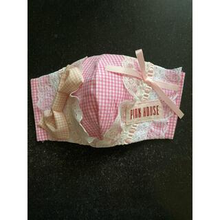 ピンクハウス(PINK HOUSE)のLピンクハウスインナーマスク抗菌消臭ゆったり(その他)