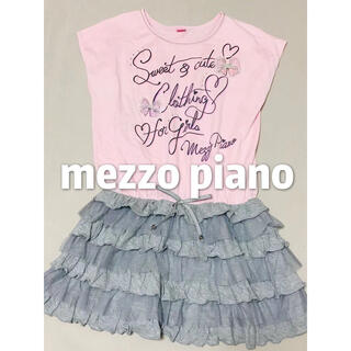 mezzo piano - メゾピアノ チュニック ワンピース 美品 160