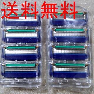 ジレット フュージョン 互換品 替刃8個 blue-green Gillette(カミソリ)