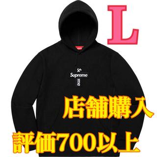 シュプリーム(Supreme)の★ブラックL★Cross Box Logo Hooded Sweatshirt(パーカー)