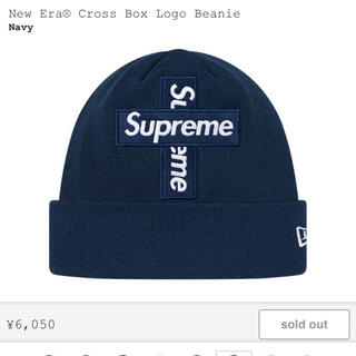 Supreme - supreme Cross Box Logo Beanie Navy