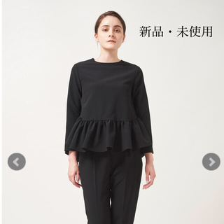 【yori】新品・未使用 ストレッチフリルブラウス