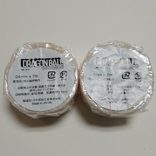 ドラゴンボール(ドラゴンボール)のドラゴンボール マスキングテープ(テープ/マスキングテープ)