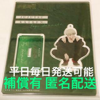 【最新】狗巻棘 おでかけver. アクリルスタンド 呪術廻戦 渋谷マルイ