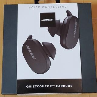 BOSE - Bose Quietcomfort Earbuds  Triple Black