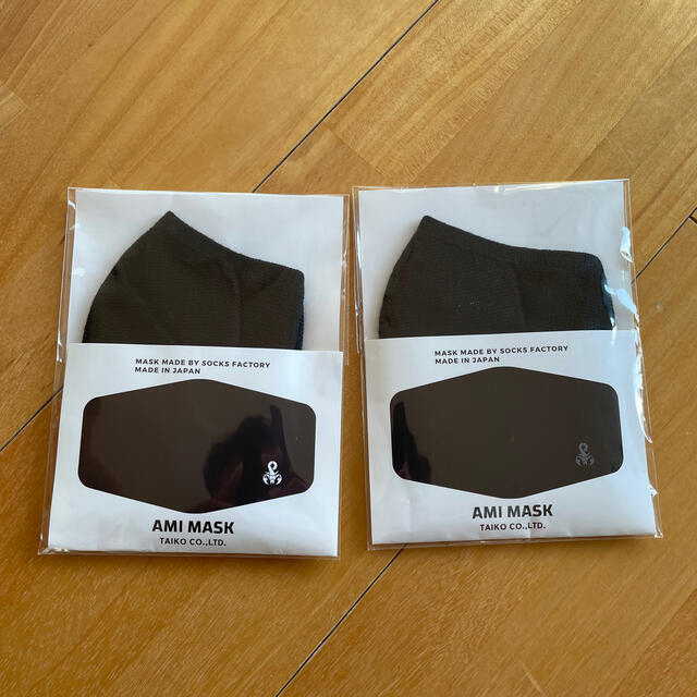 SOPH(ソフ)のsophnet. ami mask 新品 soph sophnet  メンズのファッション小物(その他)の商品写真
