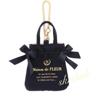メゾンドフルール(Maison de FLEUR)の♡メゾンドフルール♡キラキラミニダブルリボントートバッグチャーム♡アンクルージュ(チャーム)