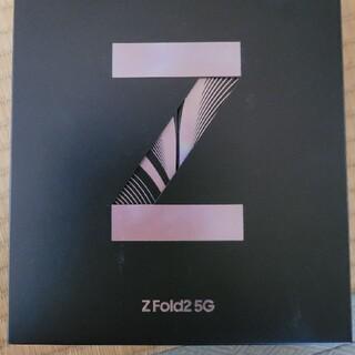 Galaxy - GALAXY  Z  Fold2  5G
