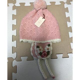 スーリー(Souris)のスーリー ♡ニット帽子M(帽子)