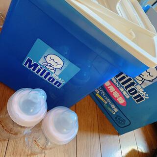 ミントン(MINTON)のミルトン容器 哺乳瓶2本(哺乳ビン用消毒/衛生ケース)