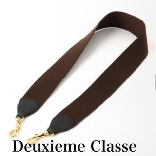 DEUXIEME CLASSE - Deuxieme Classe ストラップ