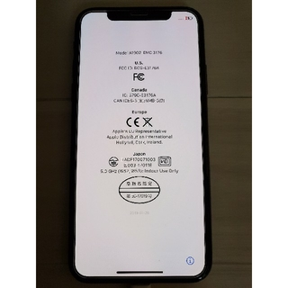 iPhone - iPhone X 64GB 美品