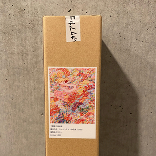 ロッカクアヤコ ポスター(版画)