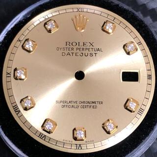 ROLEX - ロレックス ROLEX デイトジャスト カスタム 天然ダイヤモンド 文字盤