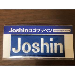 ハンシンタイガース(阪神タイガース)の阪神タイガース Joshinロゴワッペン(応援グッズ)