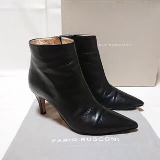 FABIO RUSCONI - ファビオルスコーニ 定番 ショートブーツ 裏張り済 36 購入価格4.2万