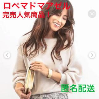 ロペ(ROPE)の大人気!ロペ☆前後2wayボリュームパフスリーブニット ホワイト M(ニット/セーター)