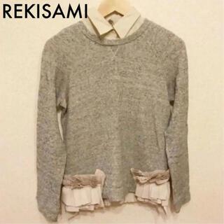 サカイ(sacai)のREKISAMI レキサミ フリルニット(ニット/セーター)