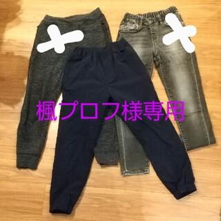 UNIQLO - 130サイズ★ユニクロ3枚セット★パンツ ズボン