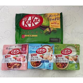ネスレ(Nestle)のキットカット大人の甘さ抹茶とキットカットナッツ&クランベリー3種(菓子/デザート)