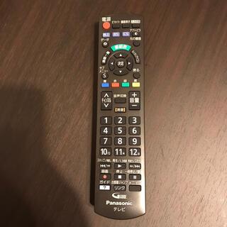 Panasonic - ⑥美品 Panasonicパナソニック テレビリモコン N2QAYB001091