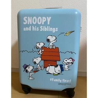SNOOPY - 2020SNOOPYサンリオ当たりくじトランク キャリーバッグ リュックサック