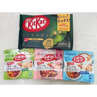 ネスレ(Nestle)のキットカット大人の甘さ濃い抹茶とキットカットナッツ&クランベリー3種(菓子/デザート)