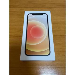 Apple - iPhone 12mini 128GB docomo ホワイト