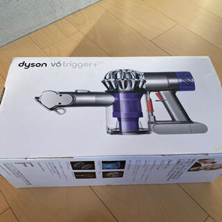 Dyson - dyson V6 trigger+