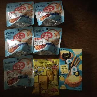 ネスレ(Nestle)のキットカット ナッツアンドクランベリー などなど(菓子/デザート)