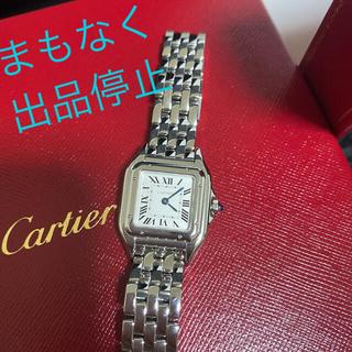 Cartier - 腕時計 カルティエ パンテール SMサイズ