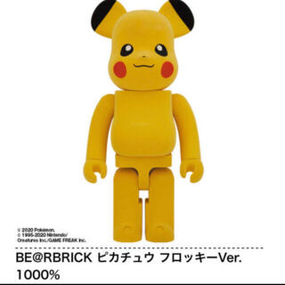 medicom  toy ピカチュウ 1000%(その他)