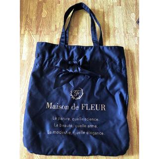 メゾンドフルール(Maison de FLEUR)のMaison de FLEUR リボントートバック(トートバッグ)