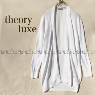 セオリー(theory)のコットン ロングニットカーディガン 白 綿100% ふんわり 素敵 シンプル 綿(カーディガン)