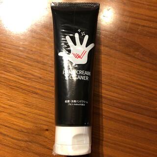 ワールドレップサービス 消毒ハンドクリーム