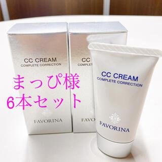 *まっぴ様*フェヴリナ CCクリーム 6本セット(CCクリーム)