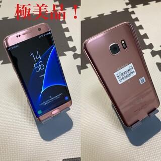 Galaxy - 【美品】S7 edge SC-02H SIMフリー可